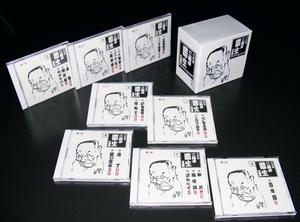 正規店仕入れの [送料無料] CD 「六代目三遊亭圓生名演集 MEMORIAL」 CD-BOX MEMORIAL」 CD CD-BOX, メムロチョウ:67257678 --- canoncity.azurewebsites.net