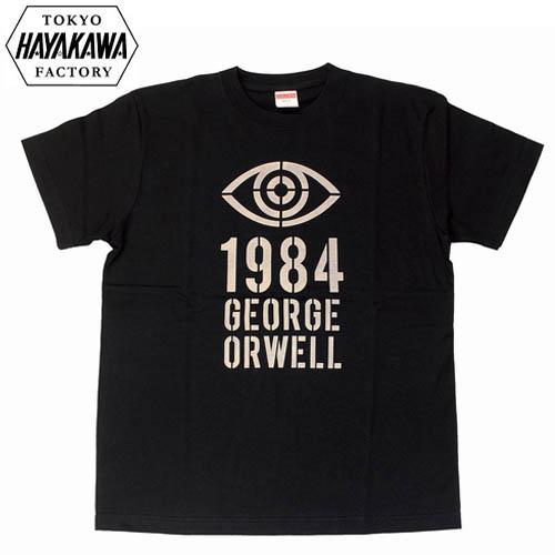ジョージ オーウェル 1984