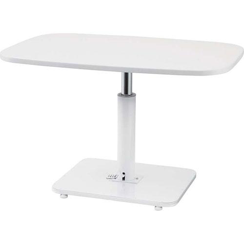 ダイニングテーブル 昇降式 コンラッド 幅105cm ホワイト テーブル 机 つくえ ローテーブル センターテーブル コーヒーテーブル 昇降 昇降テーブル 昇降式テーブル おしゃれ お洒落 オシャレ ハイタイプ ロータイプ ダイニング 昇降ダイニングテーブル mip-53wh