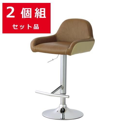 カウンターチェア 背もたれ付き 昇降 回転 合皮 【2個セット】 いす イス 椅子 チェア チェアー 回転式 カウンターチェアー カウンター バーチェア 回転いす 回転イス 回転椅子 合成皮革 合皮レザー 高さ調節 ハイタイプ カウンター椅子 カウンターいす rkc-266br