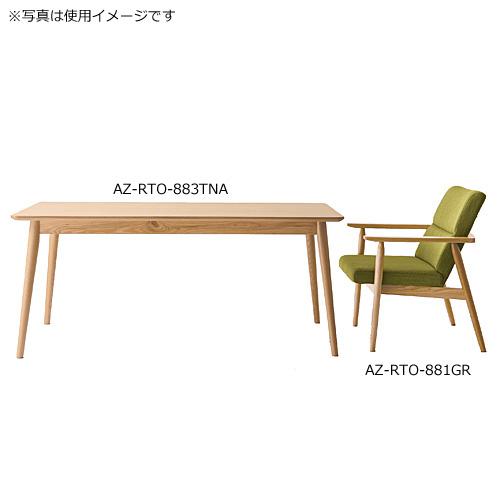 ダイニング テーブル 木製 天然木 4人掛け 北欧デザイン風 ダイニングテーブル 幅160cm ナチュラル 木製テーブル 食卓 食卓机 食卓テーブル シンプル つくえ 机 デスク 四人掛け 四人用 四人 4人 リビングダイニングテーブル 北欧 おしゃれ テーブル単品 rto-883tna