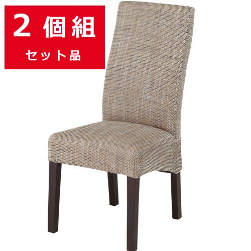 完成品 ダイニングチェア ハイバック ダイニング チェア ベージュ【2個セット】 ハイバックダイニングチェア ハイバックダイニングチェアー キッチン チェアー 椅子 いす イス おしゃれ 食卓椅子 食卓 デザイン お洒落 インテリア シンプル キッチンチェア cl-819be