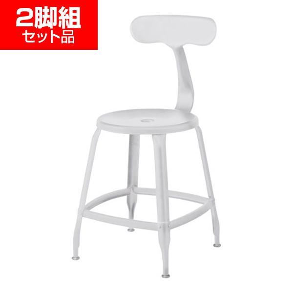 スチールチェア フライ【2脚組】ホワイト ダイニングチェアー チェア 1人暮らし チェアー 椅子 いす イス おしゃれ 食卓椅子 食卓いす 食事いす 食事椅子 お洒落 インテリア シンプル リビングチェア