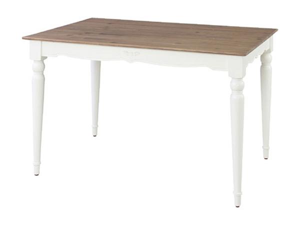 姫家具風カントリー調ダイニングテーブル ビッキー 幅120cm