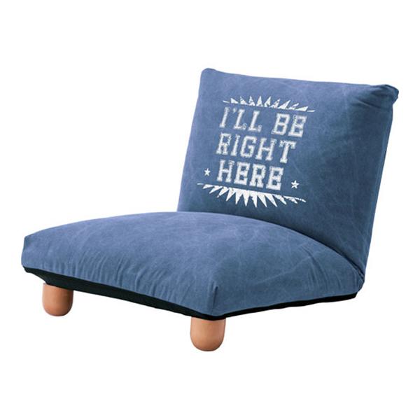 1人掛けリクライニングソファ 幅60cm 布張 ブルー