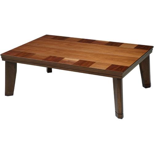 日本製 天然木こたつ ブロック 幅120cm ウォールナット こたつ コタツ こたつテーブル こたつ本体 炬燵 木製 ko16-30
