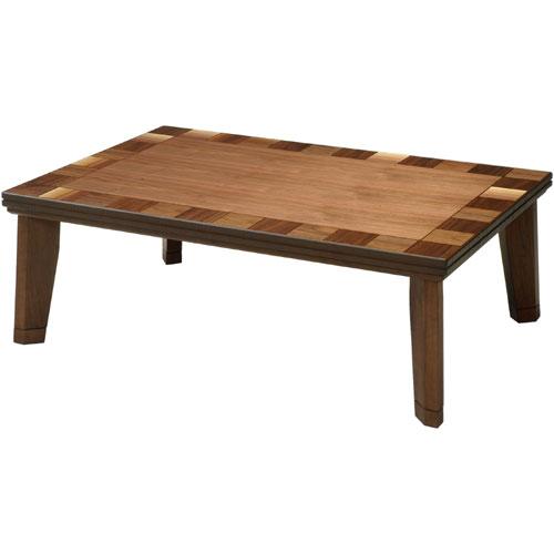 日本製 天然木こたつ 囲み 幅120cm ウォールナット こたつ コタツ こたつテーブル こたつ本体 炬燵 木製 ko16-32