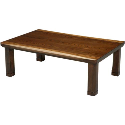 日本製 天然木こたつ エスプリ 幅120cm こたつ コタツ こたつテーブル こたつ本体 炬燵 木製 ko16-38