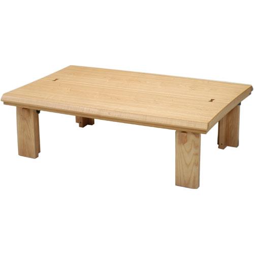日本製 天然木こたつ なごみ 幅135cm ナチュラル こたつ コタツ こたつテーブル こたつ本体 炬燵 木製 ko16-42