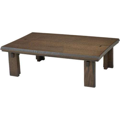日本製 天然木こたつ なごみ 幅120cm ブラウン こたつ コタツ こたつテーブル こたつ本体 炬燵 木製 ko16-44