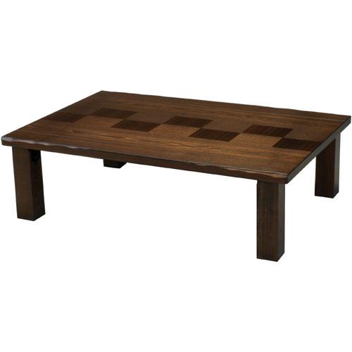 国産 天然木折りたたみ座卓 お洒落 市松 幅120 木製 テーブル 机 つくえ ローテーブル センターテーブルリビング 日本製 折れ脚 折畳み za16-18 幅120cm お気にいる