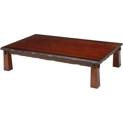 日本製 天然木座卓 大江戸 幅135cm 木製 テーブル 机 つくえ ローテーブル センターテーブルリビング za16-23