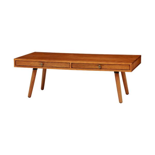 木製リビングテーブル カルマ 幅110cm