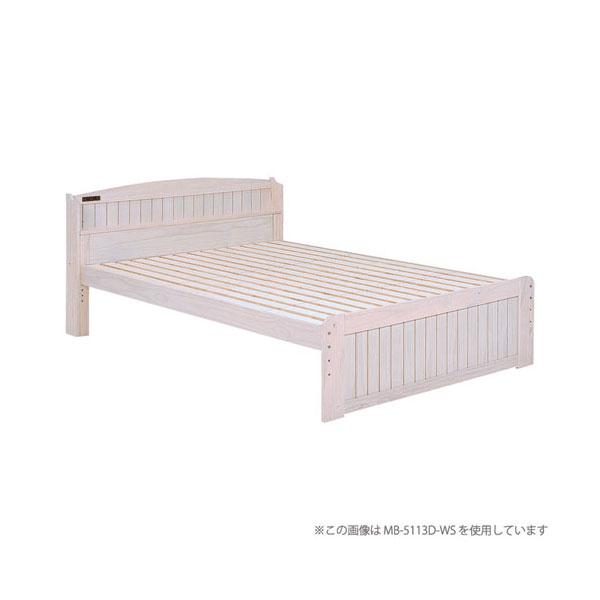 高さ3段階調整カントリー調すのこベッド【フレームのみ】シングル ホワイトウォッシュ