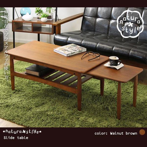 最高の品質の スライド伸長リビングテーブルスライド伸長リビングテーブル 幅90~140cm, ラジエーターのマエラヂ:09d3a48e --- mail.gomotex.com.sg