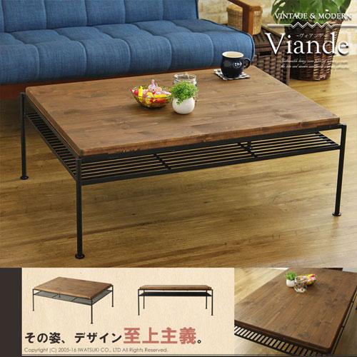 ヴィンテージ風 ワイドリビングテーブル 幅93cm リビングテーブル 天然木無垢材 アイアンフレーム 棚付き