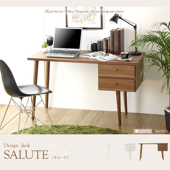 北欧デザインデスク 幅120cm サルーテ 幅120cm ブラウン ブラウン, 山田市:87fd6c12 --- officewill.xsrv.jp
