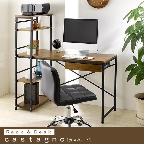 ラック付きデスク 幅121cmラック付きデスク 幅121cm, 低糖専門キッチン源喜:c6400cd6 --- officewill.xsrv.jp