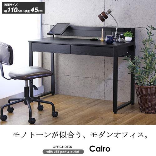 パソコンデスク 幅110cm 幅110cm コンセント・USBポート付き, ブランドらんど:001d65aa --- officewill.xsrv.jp