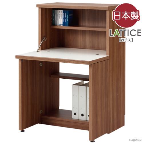日本製 パソコンデスク 完成品 ミニライティングデスク パソコン机 PCデスク パソコンラック 木製 PC机 デスク おしゃれ 机 desk つくえ ワークデスク オフィスデスク シンプルデスク 学習デスク 学習机 勉強机 子供 パソコン ワンルーム 一人暮らし ウォールナット kdd-74d