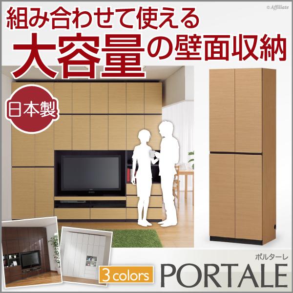 壁面収納スライド本棚 幅60cm por-1860sl ポルターレ ポルターレ 幅60cm por-1860sl, yoshihara garden:c4e005c7 --- officewill.xsrv.jp