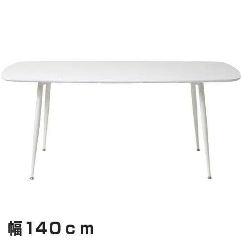 ダイニングテーブル シンプル インテリア ダイニング テーブル グロス 140 つくえ 机 食卓テーブル 食卓 ゆったり 4人掛け 4人用 家族 ファミリー 新居 引っ越し 新生活 シンプルテーブル キッチン 4人掛けダイニングテーブル 4人用テーブル おしゃれ お洒落 tdt-5061