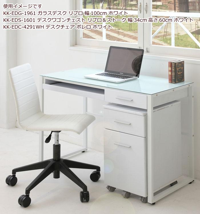 サイドチェスト ブラック デスク ワゴン サイドチェスト 収納 2段 引き出し デスク デスクチェスト 2段 ワゴン キャスター付き 木製 pcデスク オフィス収納 机 オフィスデスク, オリジナルシルバーCHUNKY FACTORY:d77b8d03 --- officewill.xsrv.jp