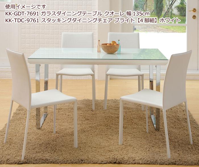 クオーレ ガラステーブル 幅135cm ダイニングテーブル お洒落 食卓 長方形 机 スチール脚 ダイニング table つくえ ガラス天板 ガラス製