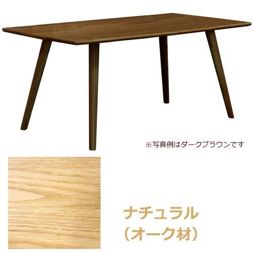 送料無料 木製ダイニングテーブル 幅150cm ナチュラル フレア ダイニング テーブル 机 つくえ 食卓 木製テーブル ダイニングテーブル シンプル インテリア おしゃれ モダン おすすめ 人気 一人暮らし 北欧風 無垢 北欧 食卓テーブル 木製ダイニング 家族暮らし r-kl-62102