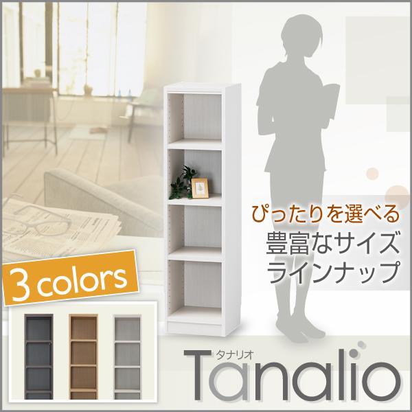 本棚 タナリオ 幅31cm高さ120cm ホワイト/ナチュラル/ダークブラウン tnl-1231
