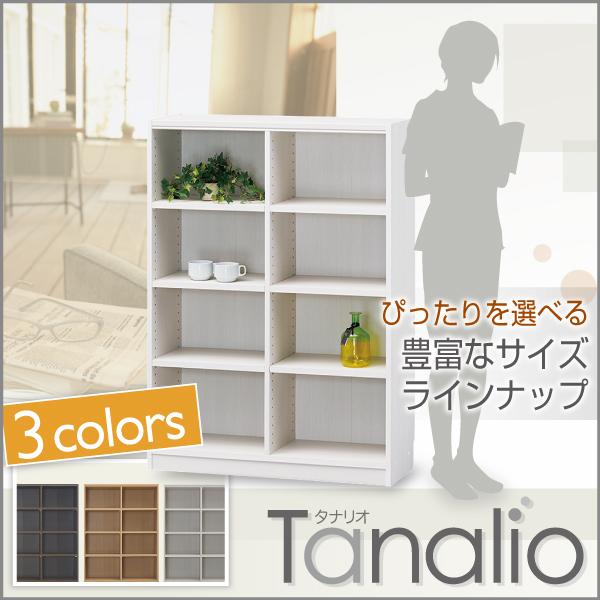 本棚 タナリオ 幅87cm高さ120cm ホワイト/ナチュラル/ダークブラウン tnl-1287