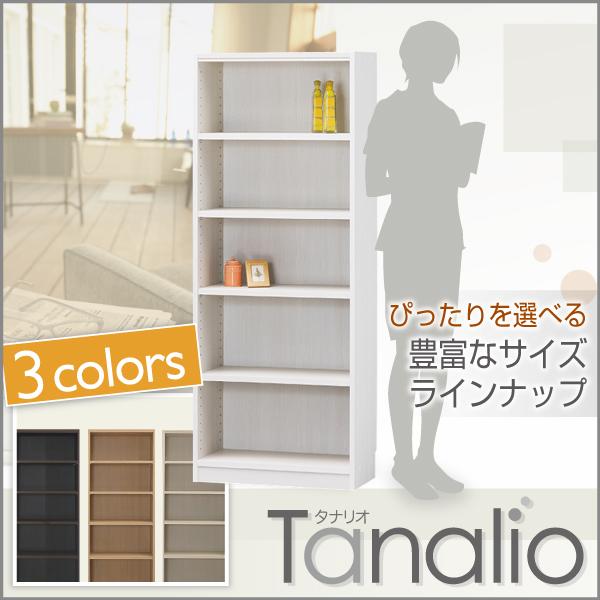 本棚 タナリオ 幅59cm高さ150cm ホワイト/ナチュラル/ダークブラウン tnl-1559