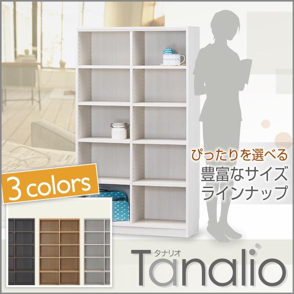 本棚 タナリオ 幅87cm高さ150cm ホワイト/ナチュラル/ダークブラウン tnl-1587