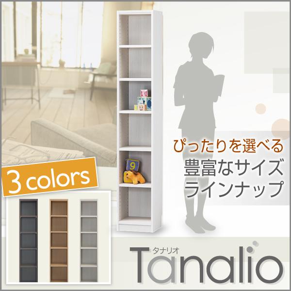 本棚 タナリオ 幅31cm高さ180cm ホワイト/ナチュラル/ダークブラウン tnl-1831