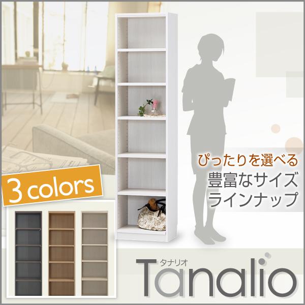 本棚 タナリオ 幅44cm高さ180cm ホワイト/ナチュラル/ダークブラウン tnl-1844