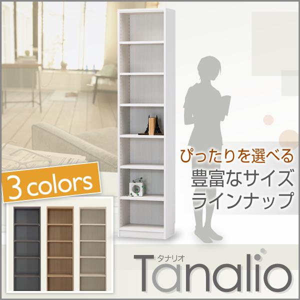 本棚 tnl-19844 タナリオ 幅44cm高さ198cm タナリオ ホワイト/ナチュラル/ダークブラウン 本棚 tnl-19844, 燕市:f9e7fb10 --- thomas-cortesi.com