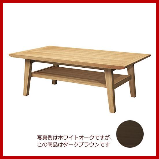 リビングテーブル PX 幅110cm ダークブラウン