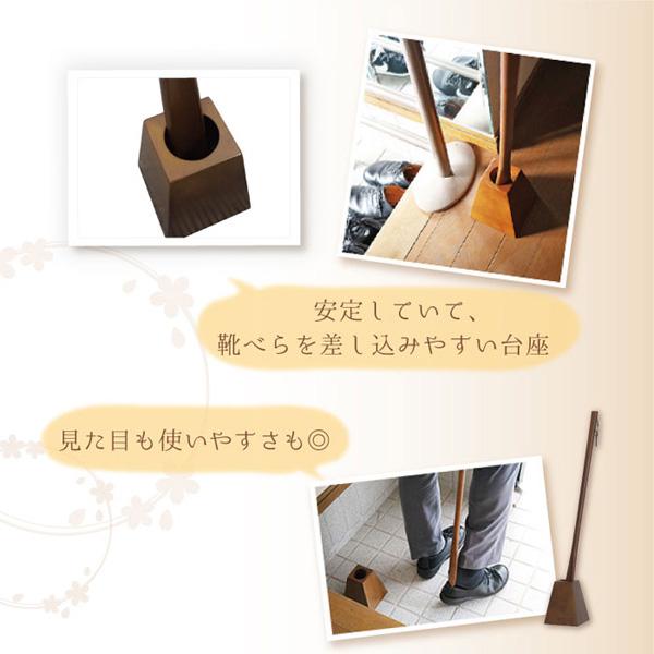 木製靴べら 台付き ロングタイプ 靴ベラ 自立型 玄関 インテリア 靴べら おしゃれ 靴べらスタンド 靴べら木 靴べら立て ギフト デザイン おしゃれ kutubera