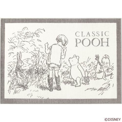 ディズニー Winnie the Pooh Pooh ディズニー ウィニー the・ザ・プー Secret シークレット ラグ 140×200cm DRP-1030-GR<134-60056>, アートひろば:3276f204 --- tandlakarematspetersson.se