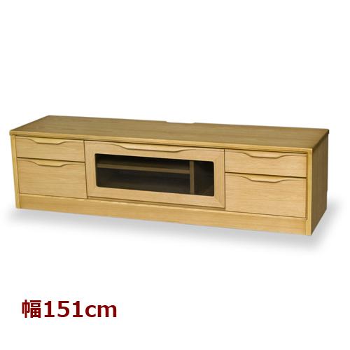 送料無料 木製テレビ台 ボルグ 幅151cm ナチュラル 783727