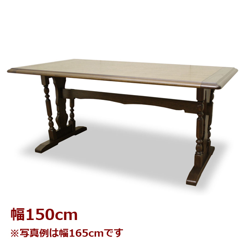 送料無料 カントリー調木製ダイニングテーブル ブリティシュコテージ 幅150cm T型脚 783802