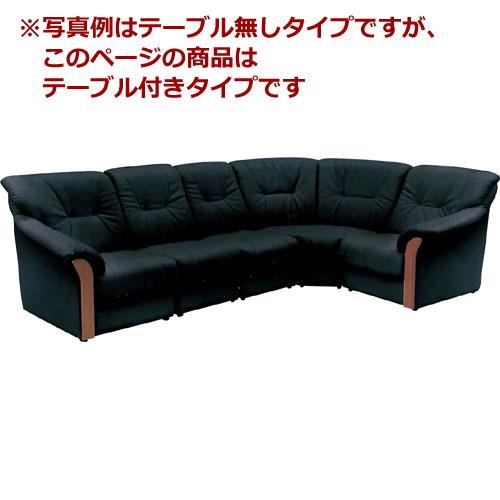 コーナーソファ5点セット 合皮 ラガー ブラック テーブル付き