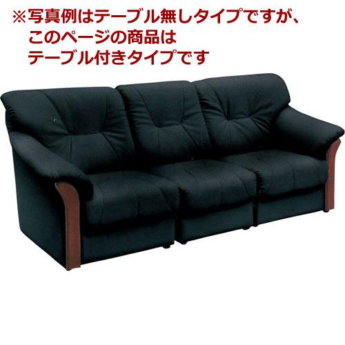 3人掛けソファ 幅197cm 合皮 ラガー ブラック テーブル付き
