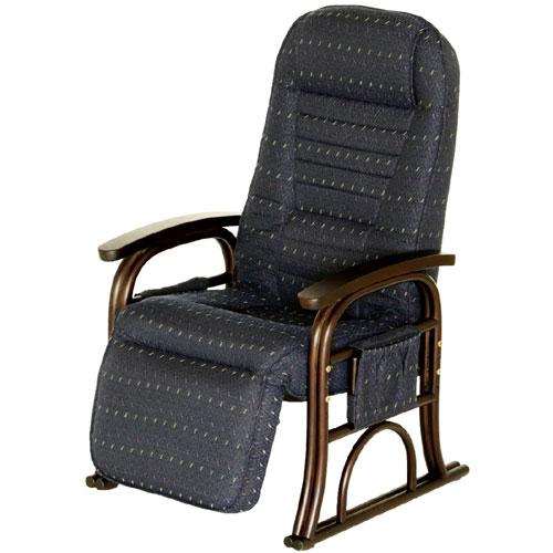 【漣 さざなみ】ラタンフットレスト付き高座椅子 ブルー