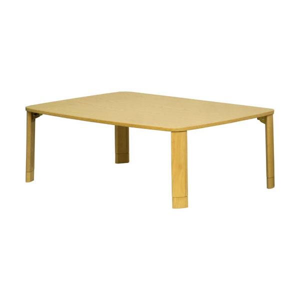 送料無料 折りたたみリビングテーブル 継脚式 幅105cm ナチュラル tp-1075-na