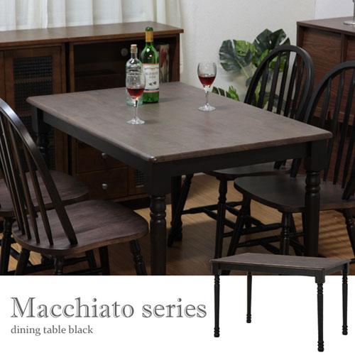 b-95447 マキアート 幅114cm カントリー調木製ダイニングテーブル ブラック