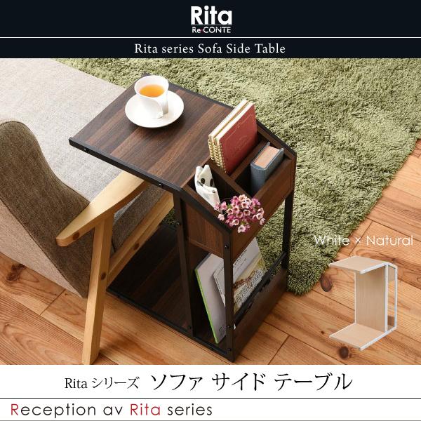 送料無料 サイドテーブル ソファサイド ナイトテーブル 北欧 おしゃれ デザイン モダン 収納 Rita ブラック/ホワイト drt-0008