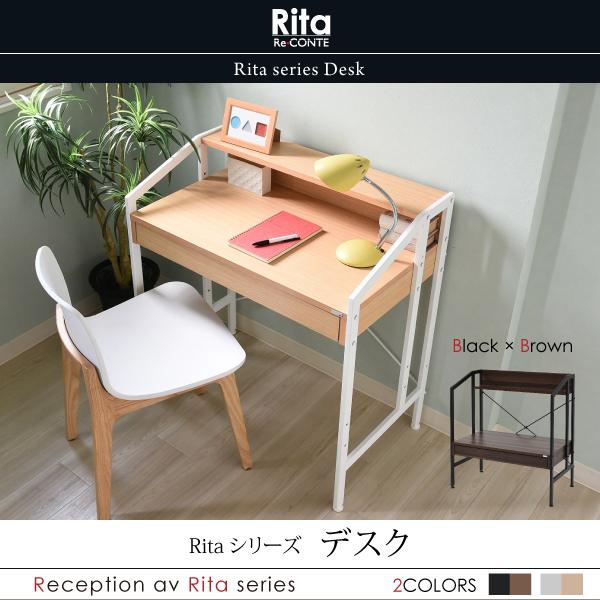 送料無料 デスク 机 幅80 ワークデスク 北欧 おしゃれ デザイン シンプルデスク カフェ風 Rita ブラック/ホワイト drt-1001