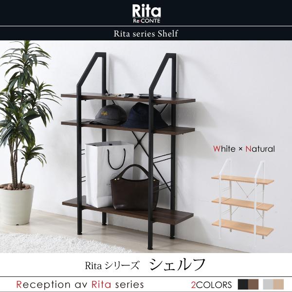 送料無料 インテリア シェルフ 3段 高さ110 幅80 北欧 おしゃれ デザイン オープンラック ラック 棚 Rita ブラック/ホワイト drt-1003