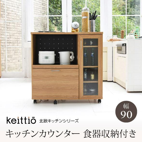 送料無料 送料無料 fap-1022 Keittio 北欧キッチンシリーズ 幅90 キッチンカウンター 食器収納付き 食器収納付き fap-1022, 生地のラバンシュ:49157f50 --- officewill.xsrv.jp